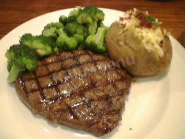 Блюдо из мясо второе