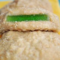 Печенье с мармеладом без выпечки