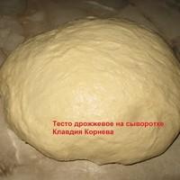 Забытое тесто на кефире рецепт с фото пошагово 48