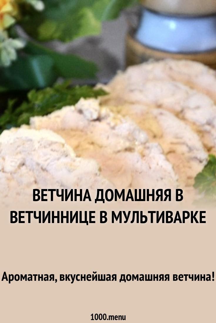 Как вкусно запечь горбушу в духовке: простые рецепты сочной горбуши, запеченной в духовке в фольге и рукаве пошагово с фото и видео инструкциями. Сколько времени запекать горбушу, чтобы она не была сухая