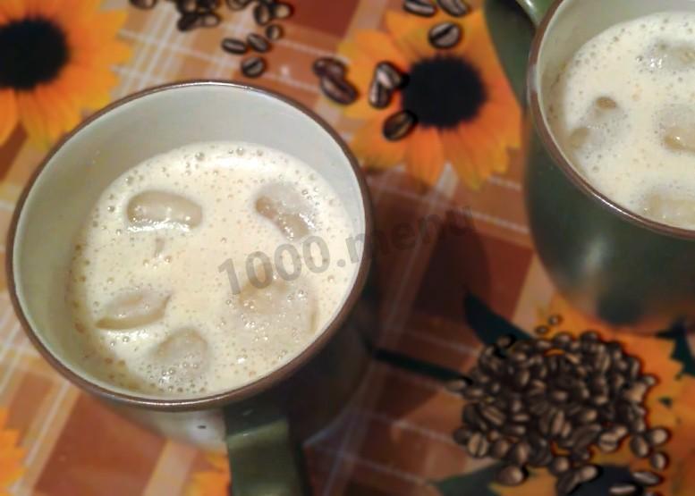 как сделать холодный кофе пошаговый фото рецепт