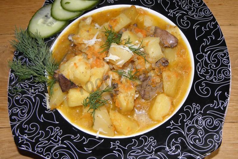 Приготовить картошка и печенка