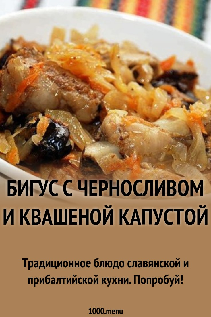How to cook bigus at home 44