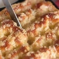 Сахарный пирог со сливками дрожжевой