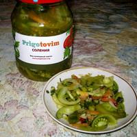 Салат Зимой с зеленых помидоров