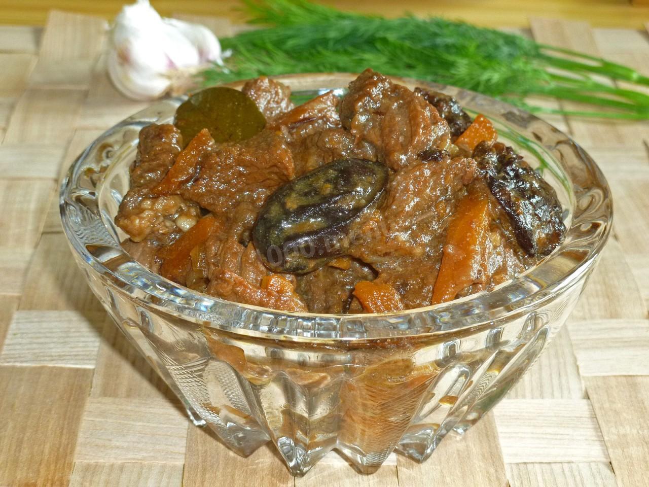 Телятина с черносливом в духовке рецепт пошагово