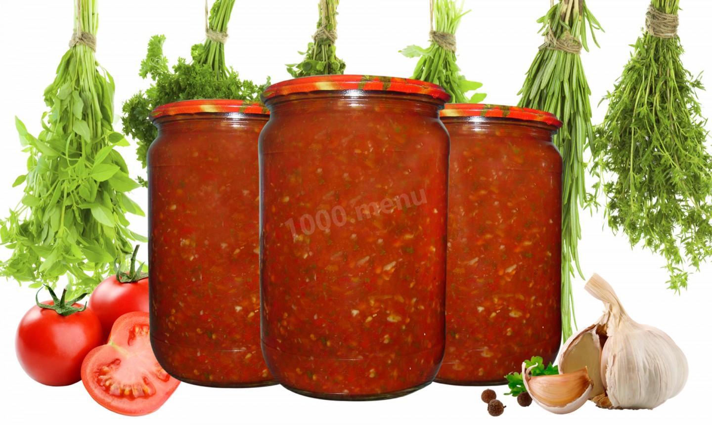 https://static.1000.menu/img/content/23519/adjika-iz-sliv-s-pomidorami_1510157912_1_max.jpg