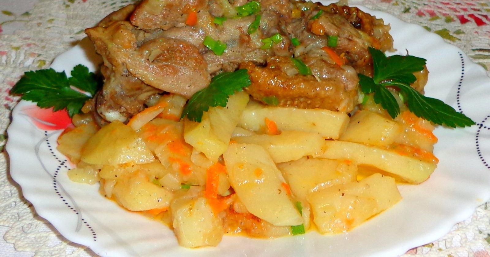 Тушеные пупки с картошкой рецепт пошагово