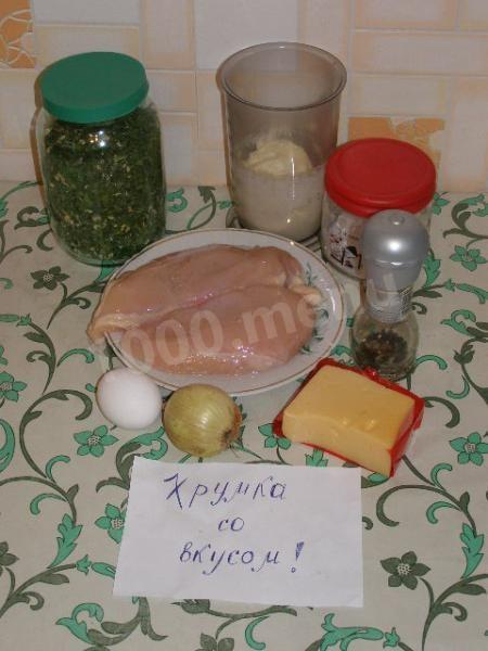 блинчики с мясом и соусом рецепт пошагово