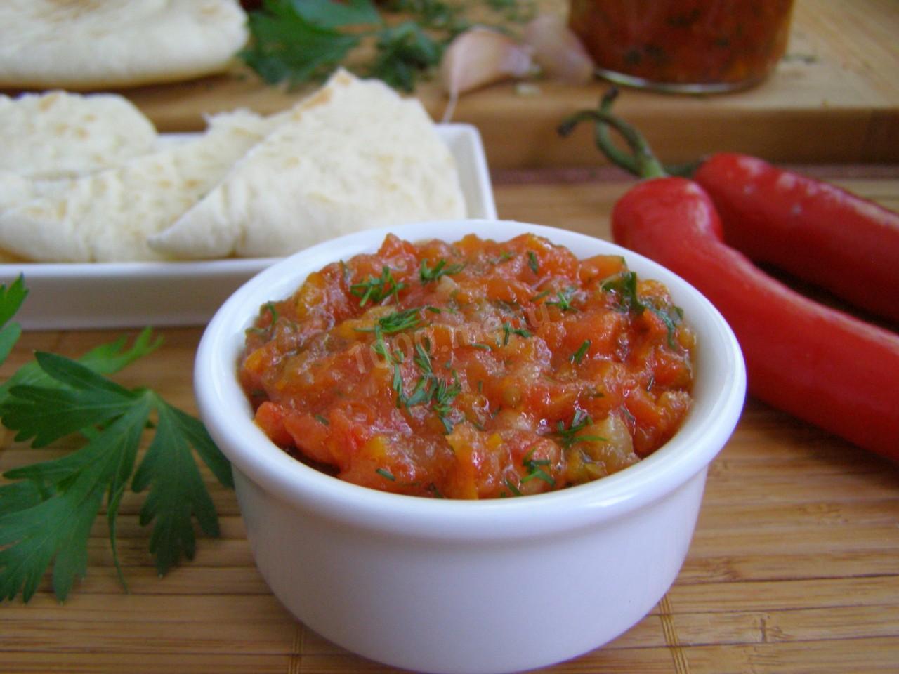 салат цицибели на зиму рецепт с фото