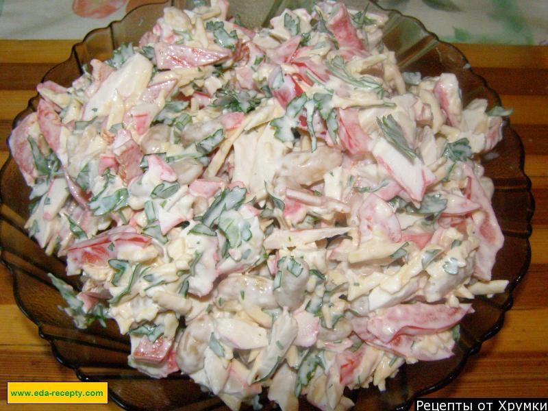 салат клеопатра без майонеза рецепт с фото