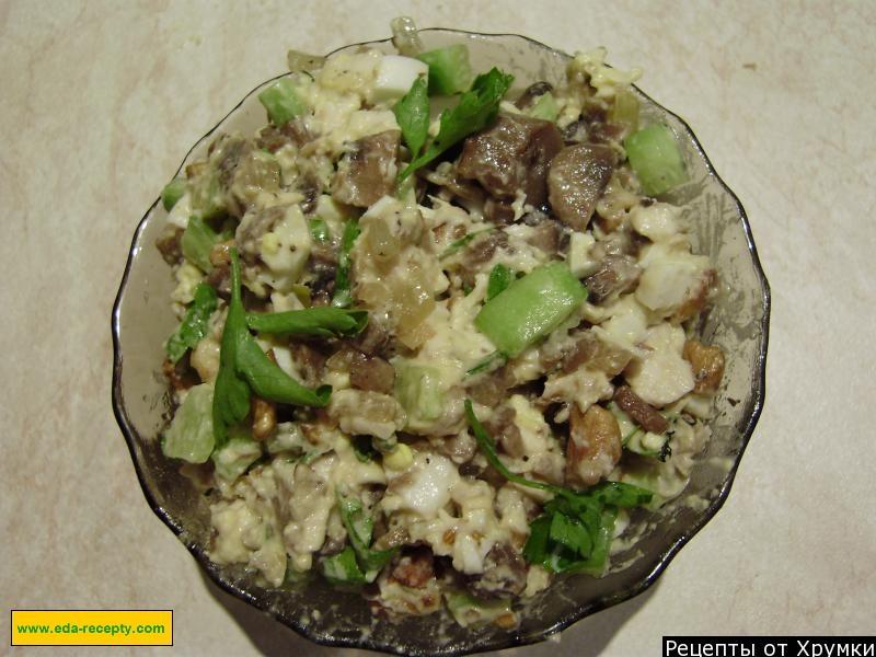 Рецепт салата с шампиньонами с сыром