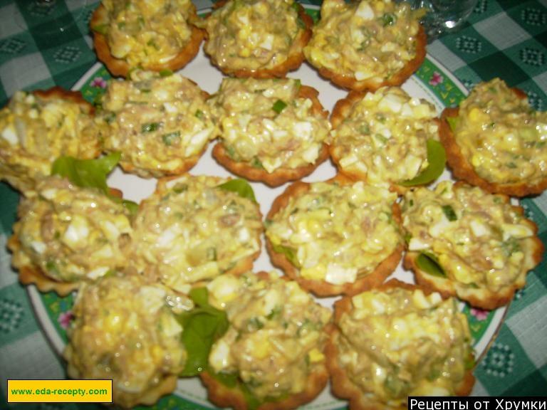 как готовить тарталетки рецепт салата