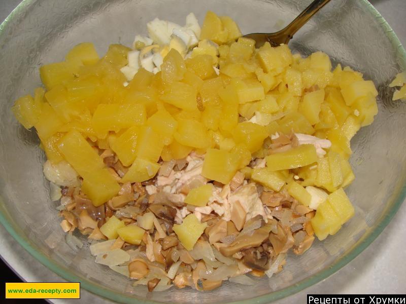 Салат ананас грецкими орехами рецепт с фото