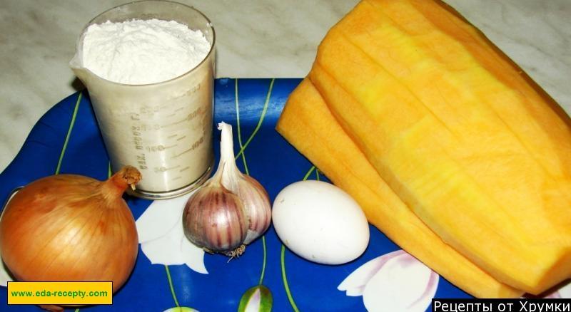 Драники из кабачков рецепт пошаговое
