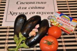 Паста с помидорами, яйцом и грецкими орехами, пошаговый рецепт с фото