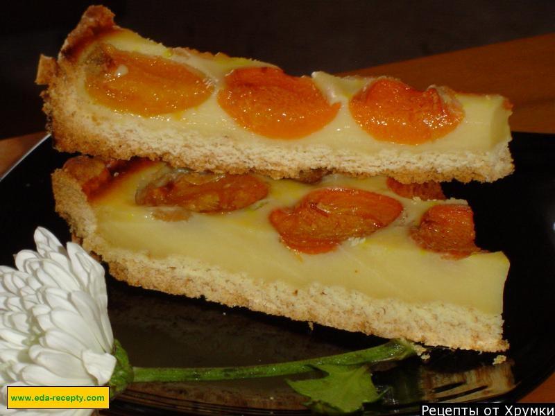 Картинки абрикосовых тортиков