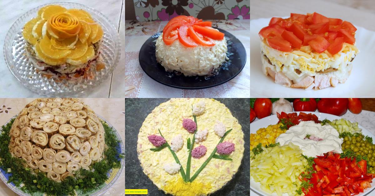 Салат Любимый - 19 рецептов приготовления пошагово