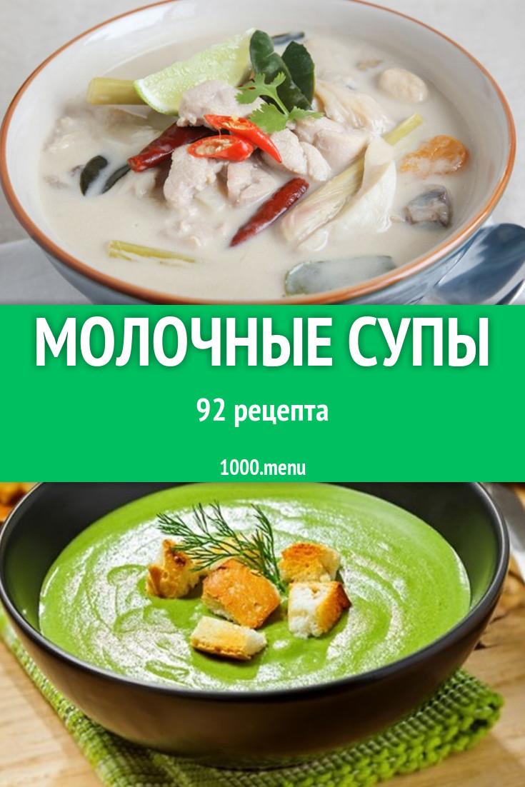 Рассольник в мультиварке: простые рецепты горячего супа