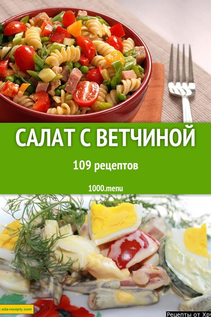 Лёгкий новогодний салат Ёлочка (фоторецепт) Кулинарный сайт