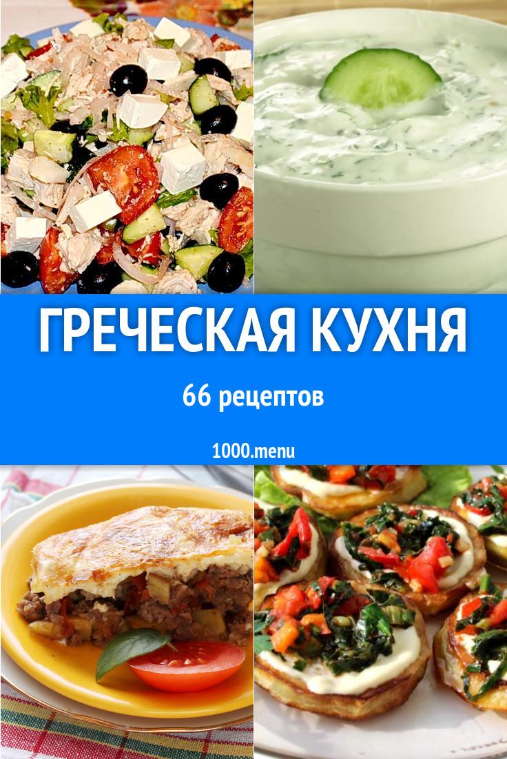 Самые известные и популярные рецепты древнего русского блюда Бефстроганов