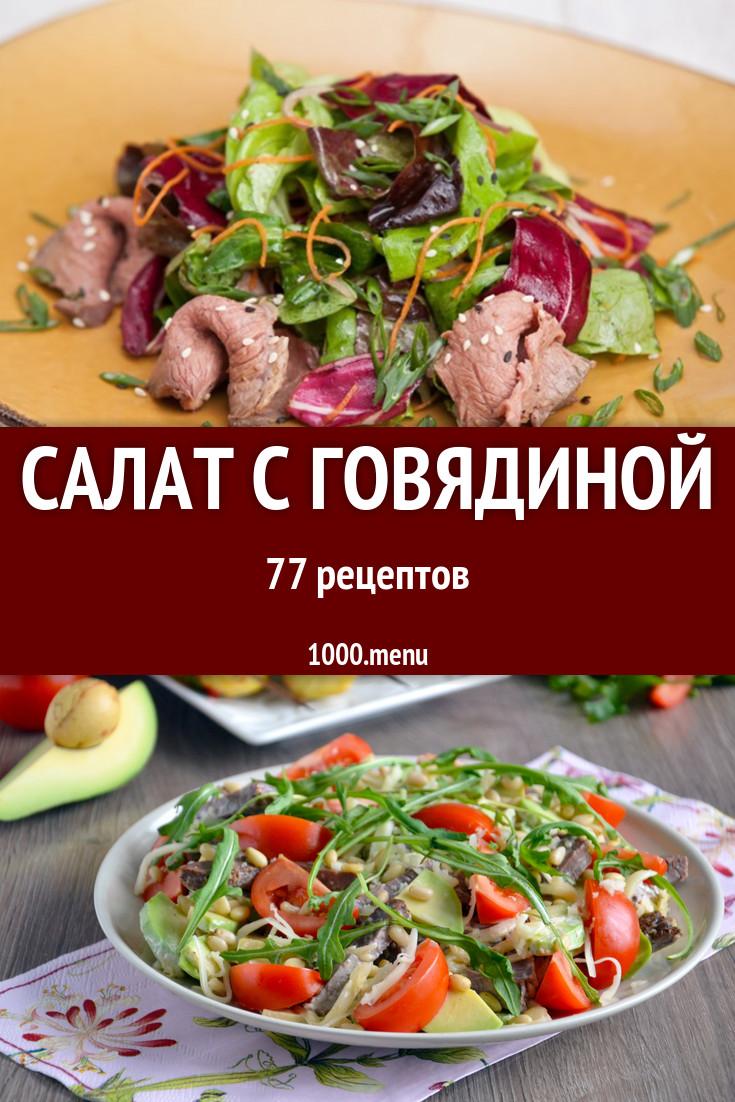 Наивкуснейший слоеный салат с редисом. С ним так просто удивить гостей
