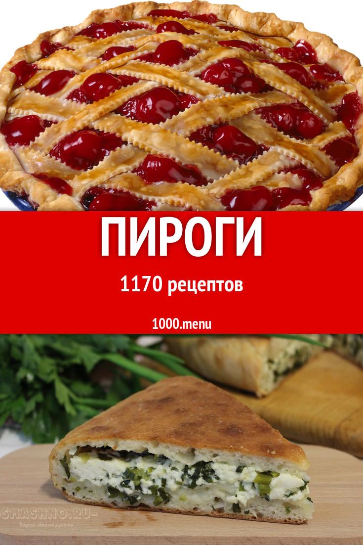 Начинка для домашних пирогов — pic 9