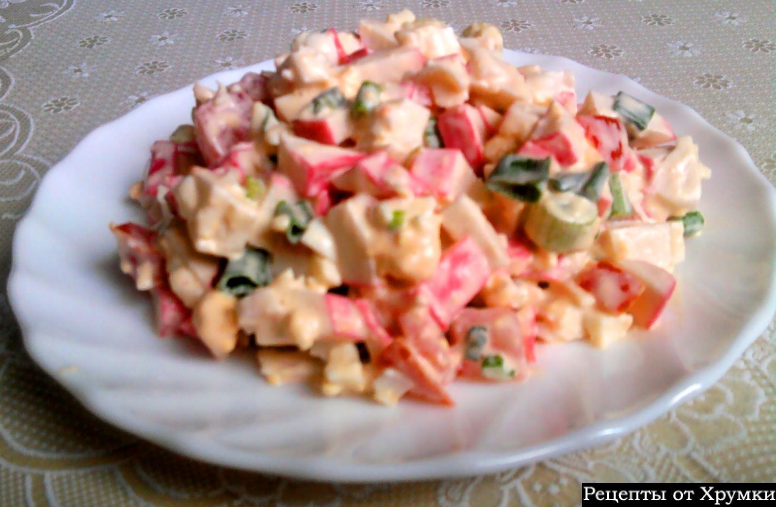 Несложные салаты рецепты с простые и вкусные