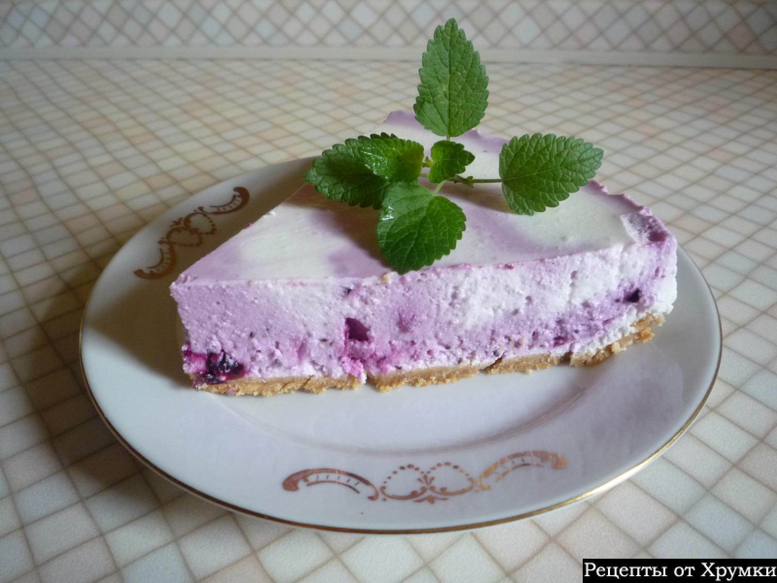 Чизкейк творожный с ягодами рецепт в домашних условиях