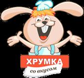 800 рублей от Хрумки*